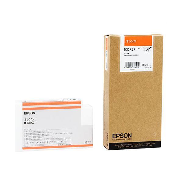 【スーパーSALE限定価格】(まとめ) エプソン EPSON PX-P/K3インクカートリッジ オレンジ 350ml ICOR57 1個 【×3セット】