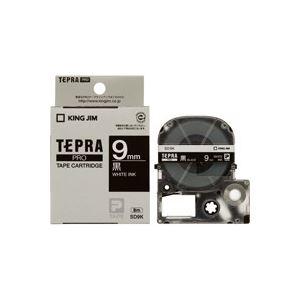 【スーパーSALE限定価格】(業務用50セット) キングジム テプラPROテープ/ラベルライター用テープ 【幅:9mm】 SD9K 黒に白文字