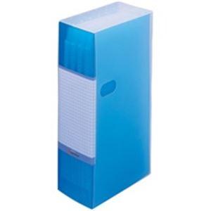 (業務用10セット) ジョインテックス CDファイル96枚収納 青 A412J-B