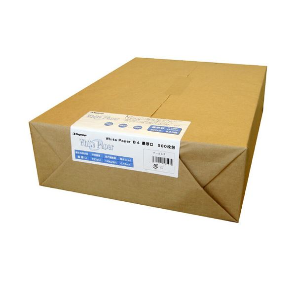 (まとめ) 長門屋商店 ホワイトペーパー B4 最厚口 135kg ナ-543 1冊(500枚) 【×2セット】