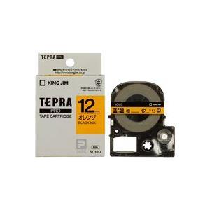 【スーパーSALE限定価格】(業務用50セット) キングジム テプラPROテープ/ラベルライター用テープ 【幅:12mm】 SC12D 橙に黒文字