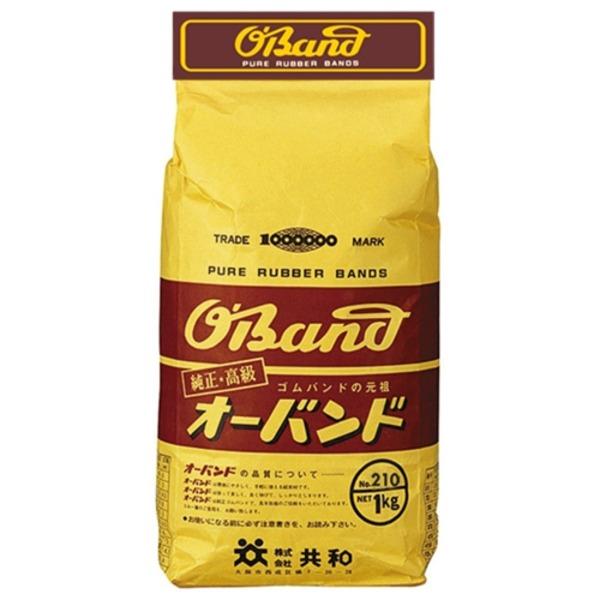 (業務用10セット) 共和 オーバンド/輪ゴム 【No.210/1kg 袋入り】 天然ゴム使用