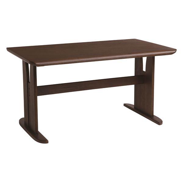 ダイニングテーブル/2本脚テーブル 【長方形 幅135cm】 木製 ブラッシング加工  ダークブラウン【代引不可】