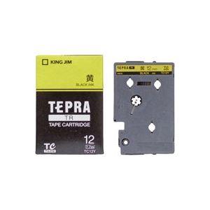 (業務用30セット) キングジム テプラTRテープ TC12Y 黄に黒文字 12mm