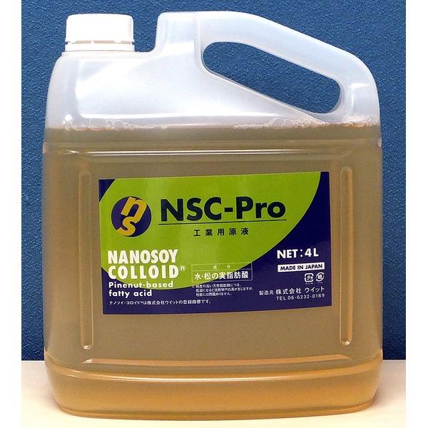 【スーパーSALE限定価格】【4L×5本セット】工業用洗浄剤 「ナノソイ・コロイド」 弱アルカリ性 天然素材 日本製