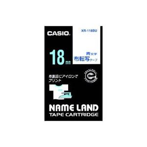 【スーパーSALE限定価格】(業務用30セット) カシオ CASIO 布転写テープ XR-118BU 青文字で転写 18mm