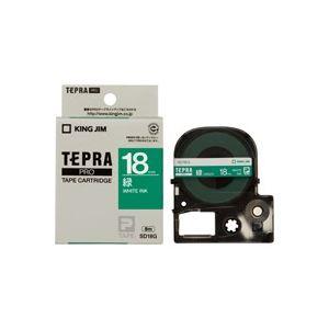 【スーパーSALE限定価格】(業務用30セット) キングジム テプラPROテープ/ラベルライター用テープ 【幅:18mm】 SD18G 緑に白文字