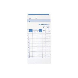 【スーパーSALE限定価格】(業務用30セット) アマノ 標準タイムカードA 100枚入