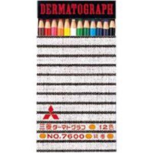 (業務用30セット) 三菱鉛筆 油性ダーマト鉛筆 K760012C