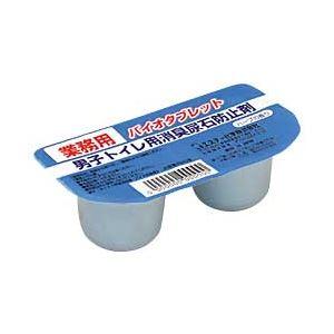 (業務用セット) エステー 男子トイレ用 消臭尿石防止剤 バイオタブレット 【×10セット】