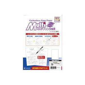 【スーパーSALE限定価格】(業務用30セット) ヒサゴ マルチ帳票 BPC2000 A4 白 100枚