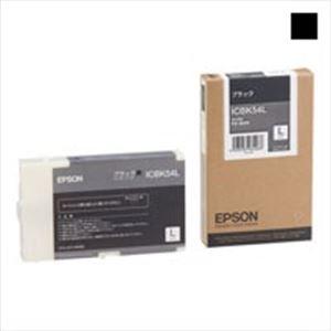 【ポイント10倍】(業務用3セット) EPSON エプソン インクカートリッジ L 純正 【ICBK54L】 ブラック(黒)