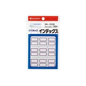 【スーパーSALE限定価格】(業務用200セット) ニチバン マイタックインデックス ML-132B 中 青