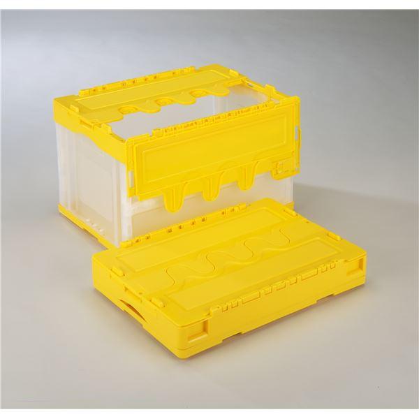 フタ付き折りたたみコンテナ/オリコン 【50L/イエロー透明】 CF-S51NR 岐阜プラスチック工業【代引不可】