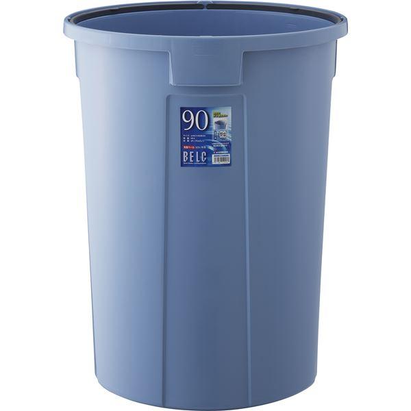 【5セット】 ダストボックス/ゴミ箱 【90N 本体】 ブルー 丸型 『ベルク』 〔家庭用品 掃除用品 業務用〕(フタ別売)【代引不可】