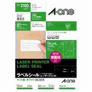 (業務用10セット) エーワン レーザープリンター用ラベルシール/宛名シール 【A4/21面 100枚】 28365
