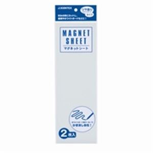 (業務用100セット) ジョインテックス マグネットシート 【ツヤ有り 白/2枚組み】 ホワイトボード用マーカー可 B208J-W2