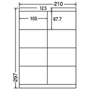 【スーパーSALE限定価格】(業務用3セット) 東洋印刷 ナナワードラベル LDZ8U A4/8面 500枚