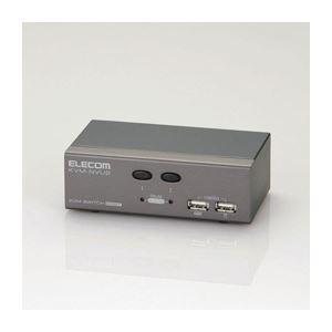 エレコム パソコン切替器 KVM-NVU2