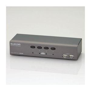 エレコム パソコン切替器 KVM-NVU4