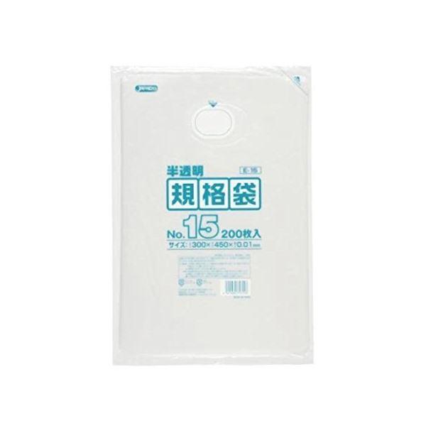 規格袋 15号200枚入01HD半透明 E15 【(40袋×5ケース)合計200袋セット】 38-412