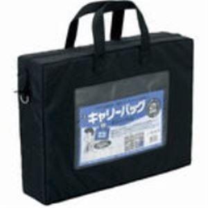 【スーパーSALE限定価格】(業務用20セット) ミワックス キャリーバッグ CB-440-BK A4 マチ付 黒