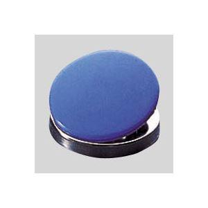 (業務用セット) カラーマグネットクリップ CR-MG313-BL 青 3個入 【×30セット】