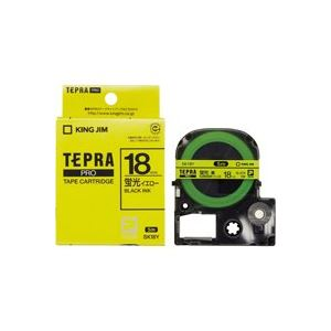 (業務用30セット) キングジム テプラPROテープ/ラベルライター用テープ 【幅:18mm】 SK18Y 蛍光黄に黒文字