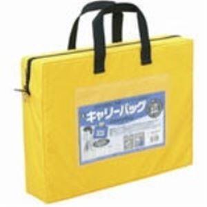 【スーパーSALE限定価格】(業務用20セット) ミワックス キャリーバッグ CB-440-Y A4 マチ付 黄