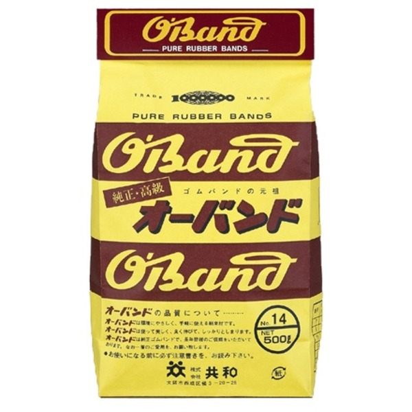 (業務用30セット) 共和 オーバンド/輪ゴム 【No.14/500g 袋入り】 天然ゴム使用