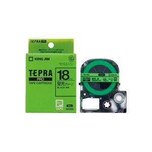 【スーパーSALE限定価格】(業務用30セット) キングジム テプラPROテープ/ラベルライター用テープ 【幅:18mm】 SK18G 蛍光緑に黒文字