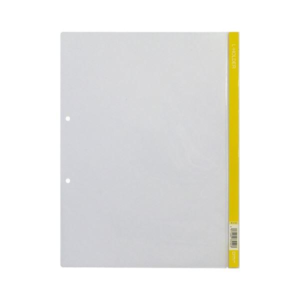 (まとめ) キングジム Lホルダー A4タテ 2穴 黄 見出し付 730 1枚 【×100セット】