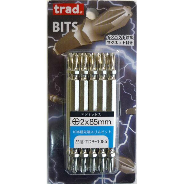 (業務用15セット) TRAD 先端スリムビット 【10本組×15セット】 +2×85mm インパクト対応 TDB-1085 〔DIY用品/大工道具〕
