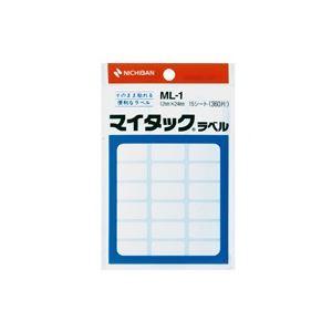 (業務用200セット) ニチバン ラベルシール/マイタック ラベル 【白無地/一般】 ML-1