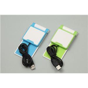 (まとめ)アーテック USBポート付携帯ホルダー グリーン 【×15セット】