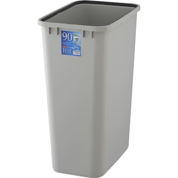 【6セット】 ダストボックス/ゴミ箱 【90S 本体】 ライトグレー 角型 『ベルク』 〔家庭用品 掃除用品 業務用〕(フタ別売)【代引不可】