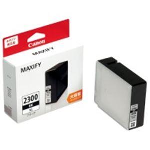 【ポイント10倍】(業務用5セット) Canon キヤノン インクカートリッジ 純正 【PGI-2300XLBK】 ブラック(黒)