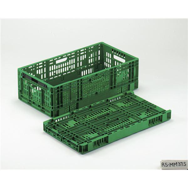 【5個セット】 折りたたみコンテナー/オリコン 【RS-MM37S】 グリーン 材質:PP ワンタッチ組立【代引不可】