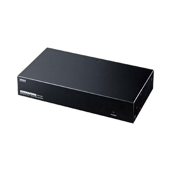 サンワサプライ AVエクステンダー(送信機・2分配) VGA-EXAVL2