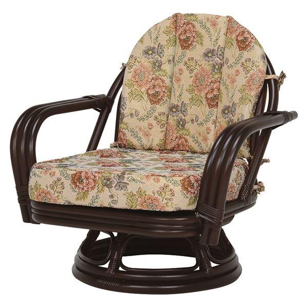 回転座椅子/籐椅子 【座面高26cm】 肘付き 花柄 ダークブラウン 【代引不可】