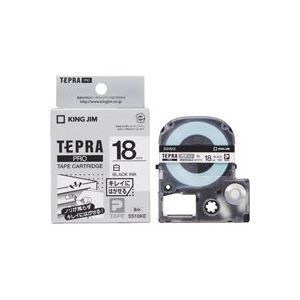 【スーパーSALE限定価格】(業務用30セット) キングジム テプラ PROテープ/ラベルライター用テープ 【再剥離/幅:18mm】 SS18KE ホワイト(白)