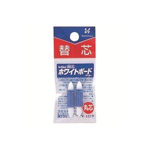 (業務用300セット) シヤチハタ 潤芯ボードマーカー替芯 K-527P 丸芯 2本