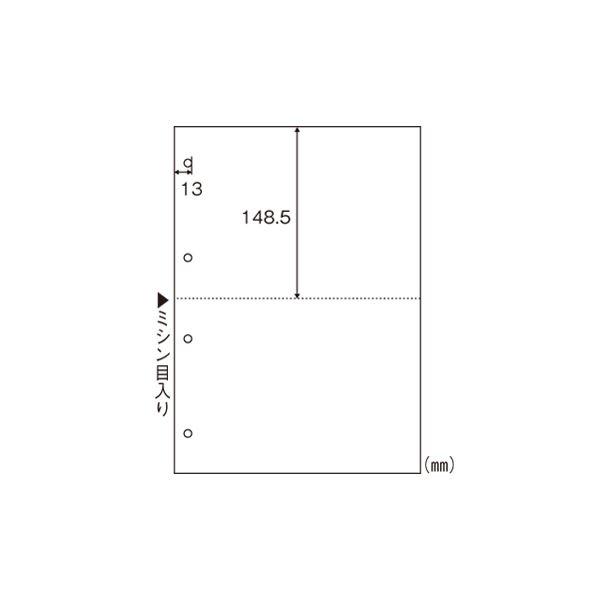 ヒサゴ マルチプリンタ帳票 A4白紙2面4穴 2400枚入 BP2003WZ