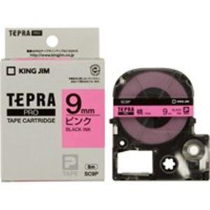【スーパーSALE限定価格】(業務用50セット) キングジム テプラPROテープ/ラベルライター用テープ 【幅:9mm】 SC9P 桃に黒文字