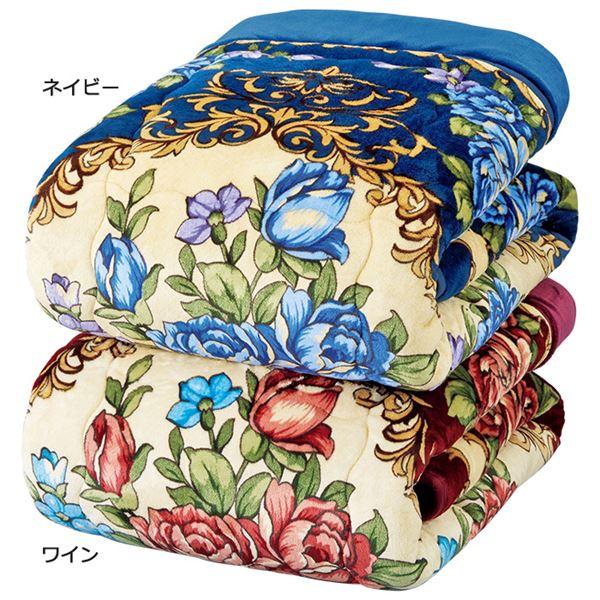 衿付きボリューム毛布 【シングルサイズ 2色組】 「サンバーナー(R)」使用 ネイビー/ワイン 〔吸湿 発熱 消臭 吸水機能〕