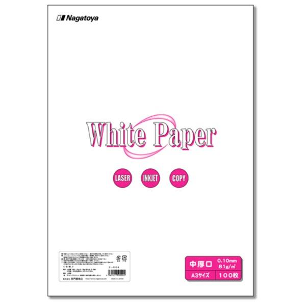 【スーパーSALE限定価格】(業務用30セット) Nagatoya ホワイトペーパー ナ-004 中厚口 A3 100枚
