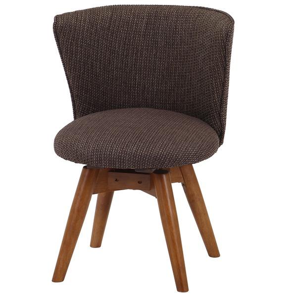 モダン調 ダイニングチェア/食卓椅子 【ブラウン】 幅50cm 木製フレーム 『クラム』【代引不可】