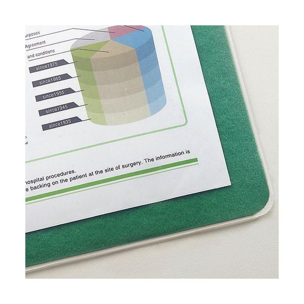 (まとめ) TANOSEE 再生透明オレフィンデスクマット ダブル(下敷付) 600×450mm グリーン 1枚 【×5セット】