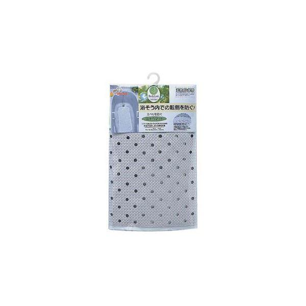 【ポイント10倍】スベリを防ぐ 浴槽マット/お風呂マット 【ホワイト】 35×76cm 天然ゴム製 表面:エンボス加工