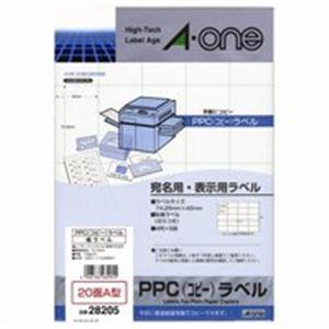 (業務用10セット) エーワン PPCラベル/コピー機用ラベルシート 【A4/20面A 100枚】 28205